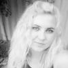 Алина, 23, г.Амвросиевка