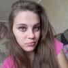 Юлия, 29, г.Темрюк