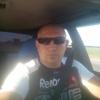 Серёжа, 33, г.Кореновск