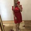 Ольга, 26, г.Блэк Ривер
