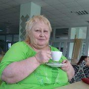 ЛЮБОВЬ 64 Казань