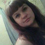 татьяна, 30, г.Усть-Илимск