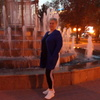 Светлана, 40, г.Тула
