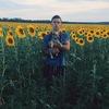Кирилл, 19, г.Луганск