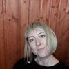 Elena, 41, Yakhroma