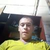 александр, 34, г.Шолоховский