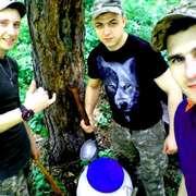Бодя 28 лет (Козерог) Донецк