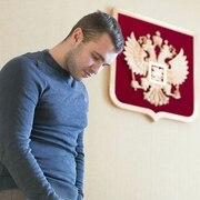 Егор, 23, г.Барнаул