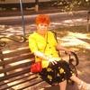 Татьяна, 68, г.Луганск