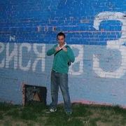 Штефан 30 Санкт-Петербург