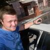 Алексей, 23, г.Черновцы