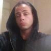 Eric, 28, г.Манчестер