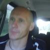 Сергей, 42, г.Свободный