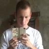 Aleksandr, 26, Horki