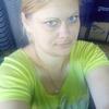Елена, 31, Кривий Ріг