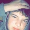 Tyler, 18, г.Лондон