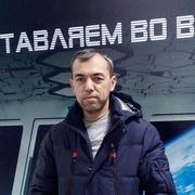 Фуркат 44 Тверь