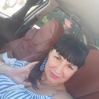 Ника, 30 лет, Стрелец, Севастополь