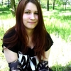 Хино, 26, г.Энергодар