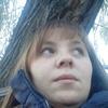 татьяна, 27, г.Пржевальск