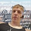 Andrey, 32, Aleksin