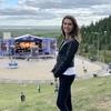 Nina, 34, Ufa