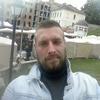 Msr Kepp, 29, Чернівці