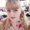 Лаленка, 23, г.Москва