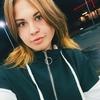 Ангелина, 20, г.Москва