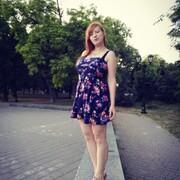 Валерия, 22, г.Таганрог