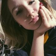 Natali, 21, г.Нью-Йорк