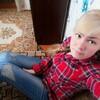 Yana, 22, г.Киев