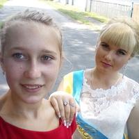 Вікторія, 20 років, Скорпіон, Львів