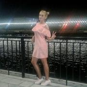 Таня, 27, г.Николаев