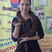 Кира, 25, г.Воскресенск