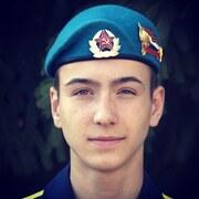 Денис, 16, г.Шебекино