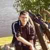 andrey, 22, Daugavpils