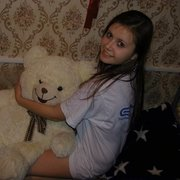 Татьяна 18 лет (Овен) Йошкар-Ола