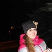 Ксения, 28, г.Октябрьский (Башкирия)