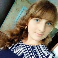 Даша, 26 лет, Дева, Херсон