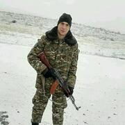 Marat 20 Ереван