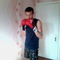 Денис, 28 лет, Рыбы, Енакиево