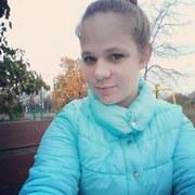 Анастасия Мамченко, 25, г.Таганрог