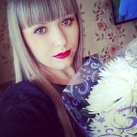 Ирина, 25 лет, Лев, Усолье-Сибирское (Иркутская обл.)