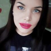 Юля, 29, г.Ялта