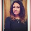 Екатерина, 23, г.Ворзель