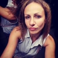 Мария, 30 лет, Дева, Воронеж