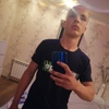 Иван, 20, г.Кривой Рог