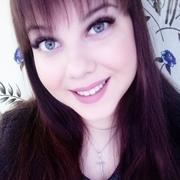 Катерина, 24, г.Златоуст