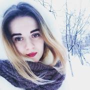 Вика 20 лет (Скорпион) Самара